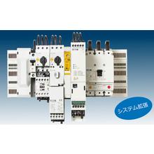 小電流・少分岐向け『MSFSフィーダーシステム』 製品画像