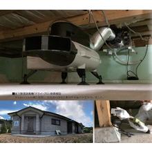 基礎断熱工法住宅の床下湿気トラブルを解決 製品画像