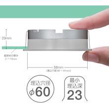 マックスレイ 什器用照明 【USDL-4】 製品画像