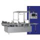 高速アンプル・バイアル兼用タックラベラー『CP-206E』 製品画像