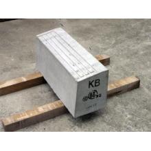 KBブロック 製品画像