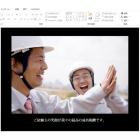パワーポイントのプレゼン資料制作代行サービス(日本・外国語対応) 製品画像