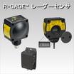 位置センサ| レーダーセンサ R-GAGE「QT50R」動画あり 製品画像