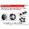 京二の中国工具!ブレーキディスクローター、ドラム加工CBNチップ 製品画像