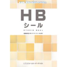 無機質浸透性防水・表面保護材 『RCインナーシール・HBシール』 製品画像