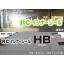 無機質浸透性防水・表面保護材 『RCインナーシール・HB』 製品画像