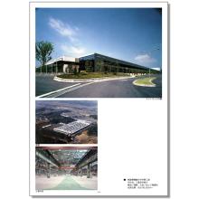 工場生産施設 施工実績集 製品画像