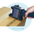 ハンディ型インクジェットプリンター 製品画像