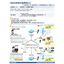 【導入事例】商品全体の品質向上|溶接用トーチの開発・製造メーカー 製品画像