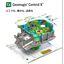 検査ソフト GeomagicControlX で出来る事とは? 製品画像