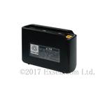 【無線機にスライドして簡単に取り付け】充電池 CBP201LI 製品画像