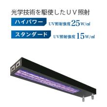 業界最高クラスの強度!『UV-LED照射器』 ※照射テスト可能 製品画像