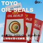 TOYO 東洋オイルシール製作所 製品画像