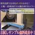 台車乗越え防止ストッパー『ソフトッパー』※無料カットサンプル進呈 製品画像
