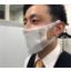 業務用マスク『打ち抜きマスク』 製品画像