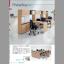オフィスシステム『Proselva(プロセルバ)』総合カタログ 製品画像