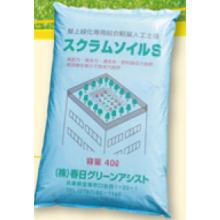 屋上緑化用人工土壌『スクラムソイルS』 製品画像