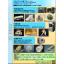 【3Dプリンター 試作・加工】※制作事例を掲載! 製品画像