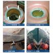 船舶向け『保護コーティング・メンテナンス素材』 製品画像