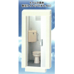 一体型防災トイレ『バイオトイレ』 製品画像