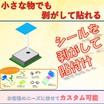 ロボットで両面テープ供給(搬送)を実現【PICK FEEDER】 製品画像