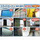 スライドカーテン(屋外・野外) 製品画像
