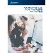 PLM ANALYTICS パフォーマンス主導型プロジェクト管理 製品画像