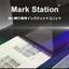 追い刷り専用インクジェットユニット『MarkStation』 製品画像