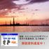 電気油圧サーボアクチュエータ『電油操作器HOP4』※資料進呈 製品画像