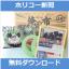 塗装養生布テープ『俺の布 YT-100』 製品画像