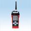 マルチガスモニタ GX-2012(TypeB) レンタル 製品画像