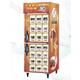 冷凍アイス自動販売機 製品画像