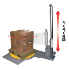 【NEW!】マワールでんラッパー ハンドパレットトラック対応型 製品画像