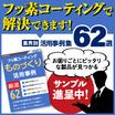 ■ 小冊子プレゼント ■ 業界別の活用事例&品番選定ガイド! 製品画像