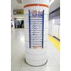 【ポスターグリップ導入事例】東京メトロ様要町駅 製品画像