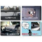 物流倉庫の玄関口の問題解決チラシ 【※無料配布中!】 製品画像