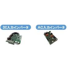 モータインバータ・電力変換コンバータの開発&量産 製品画像