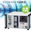 インパルスノイズ試験器『INS-S220』 ※新製品 製品画像