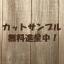 不燃古材『ネオ アンティーク ウッド フネン』 製品画像