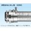 『厚鋼電線管用 厚鋼コネクタ G2BG/ZWBI』 製品画像