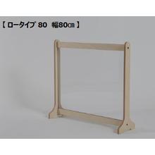 飛沫感染予防製品!木製パーテーション『コロモクパ』 製品画像