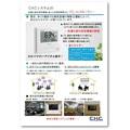 【紹介資料】CO2コントローラー 製品画像