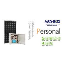 給電コントロールシステム『MSD-BOX パーソナルシリーズ』 製品画像