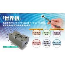 真空計測機器 マイクロハクマク圧力センサ 製品画像