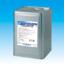 環境負荷低減型水混合タイプ洗浄剤『BWコンク』 製品画像