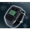 特定小電力無線通信システム『双方向SILWATCH』2019型 製品画像