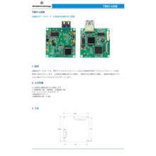 LVDSカメラ用テールボード USB3.0ボード、HDMIボード 製品画像