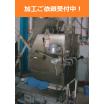 樹脂(エラストマー)のバリ取りは「冷凍バリ取り」! 製品画像