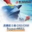 5軸CAD/CAMソフトウェア【hyperMILL】 製品画像