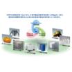 液体輸送 保管用 容器(コンテナ・タンク・ドラム・ボトル) 製品画像